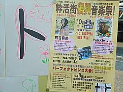 「ト」がねえ、うん、「ト」が・・・(謎).jpg