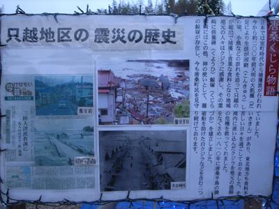 「震災前」に注目.jpg