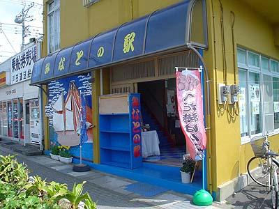 去年、山さんのおみやげはここで買ったのだ.jpg