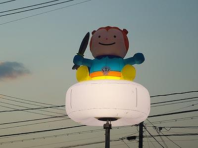 気仙沼駅前で会えます.jpg