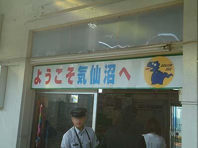 龍がキクマコ先生のアイコンに似てる.jpg